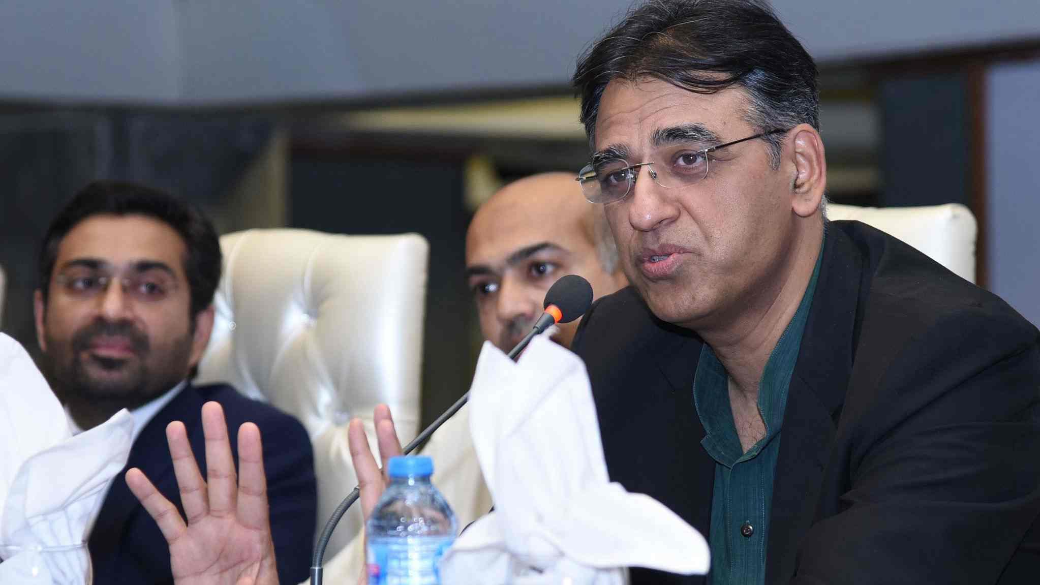 pakistans financial s - HD2046×1151