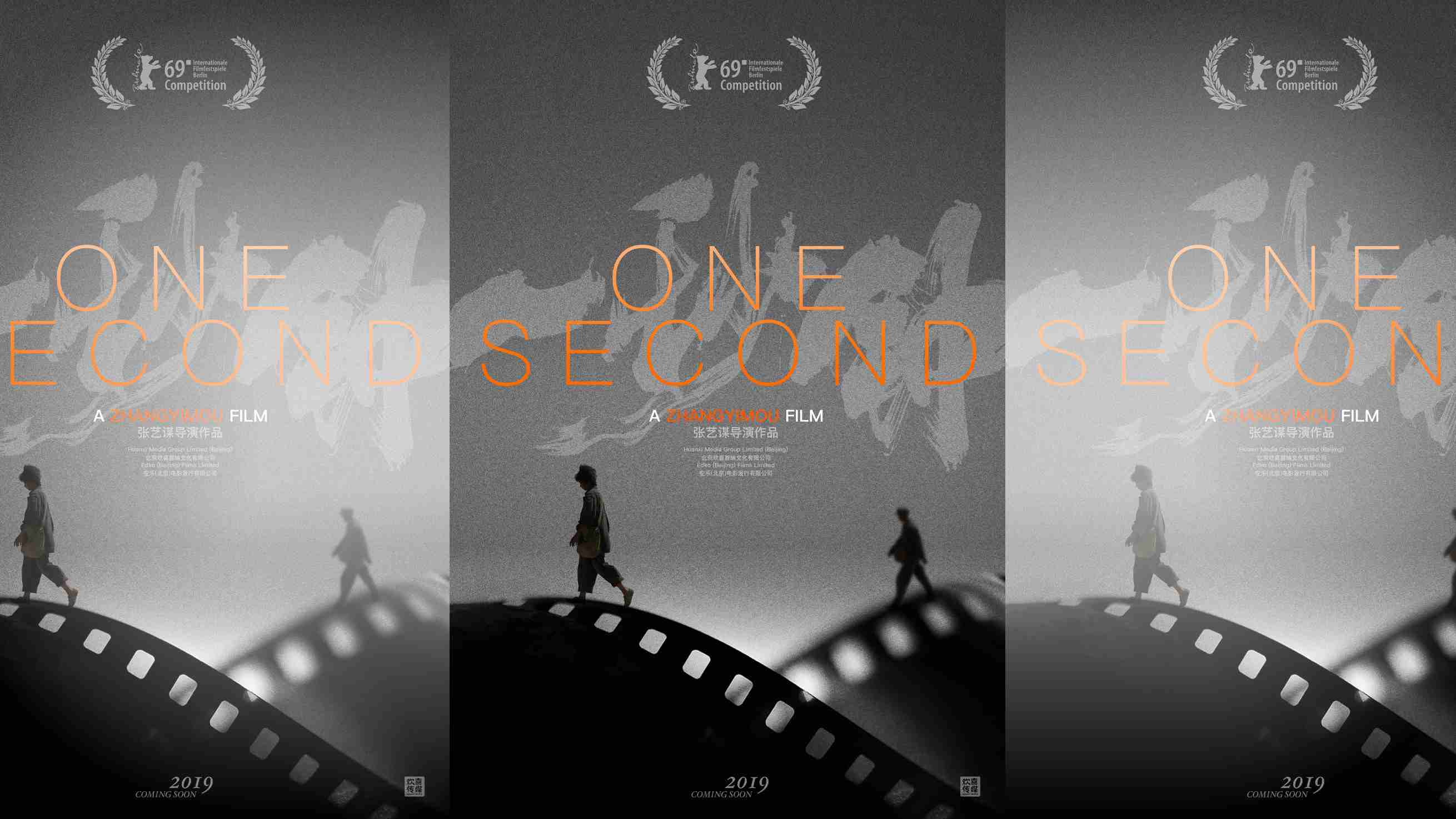 Zhang Yimou's 'One Second' to run for Golden Bear - CGTN