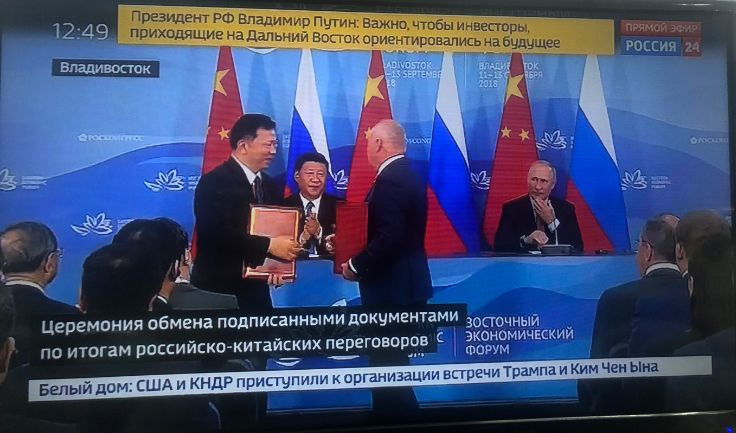 China Media Group Signs Cooperation Agreement With Russian News