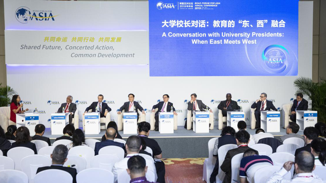 Common challenges for higher education addressed at BFA 2019