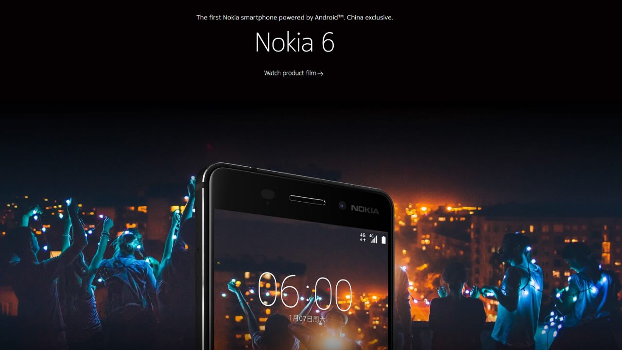 Nokia's 1st Android phone is China exclusive