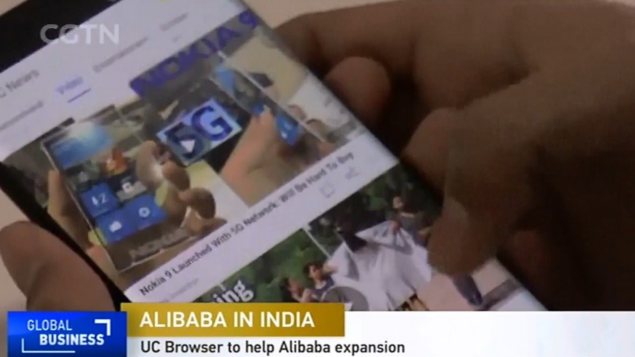 UC Browser helps Alibaba expand in India - CGTN