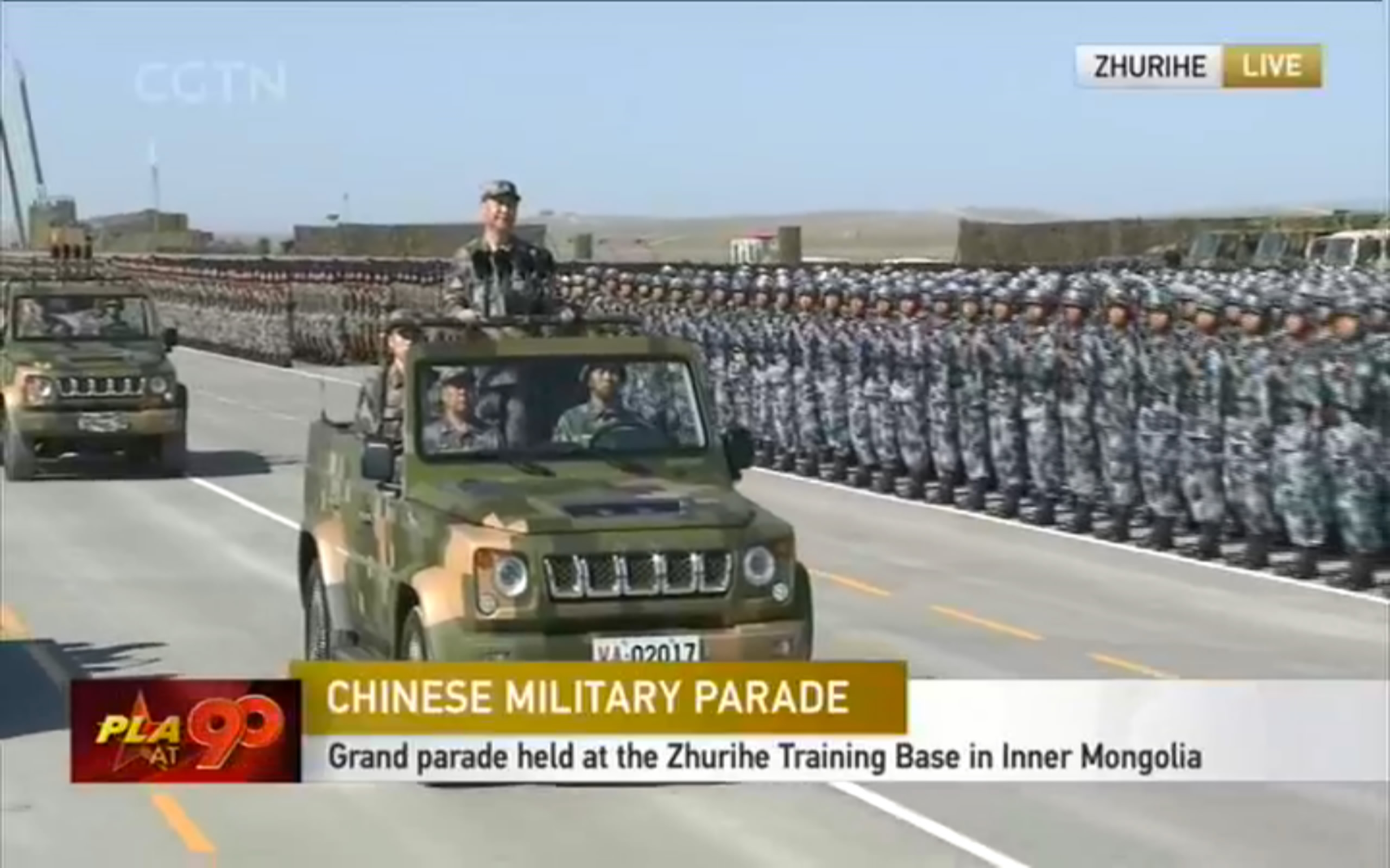 Pla Showcases Military Formations Cgtn
