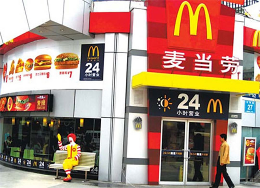 globalization of mcdonalds on china Food and globalization 2012 june 4 tags: chinese food  in china, it is common to see the whole parts of the food you are eating, such as the whole fish, or the whole duck  some say that the globalization of mcdonalds is a bad thing because everyone will be exposed to the same food others say that they are a good thing because you are.