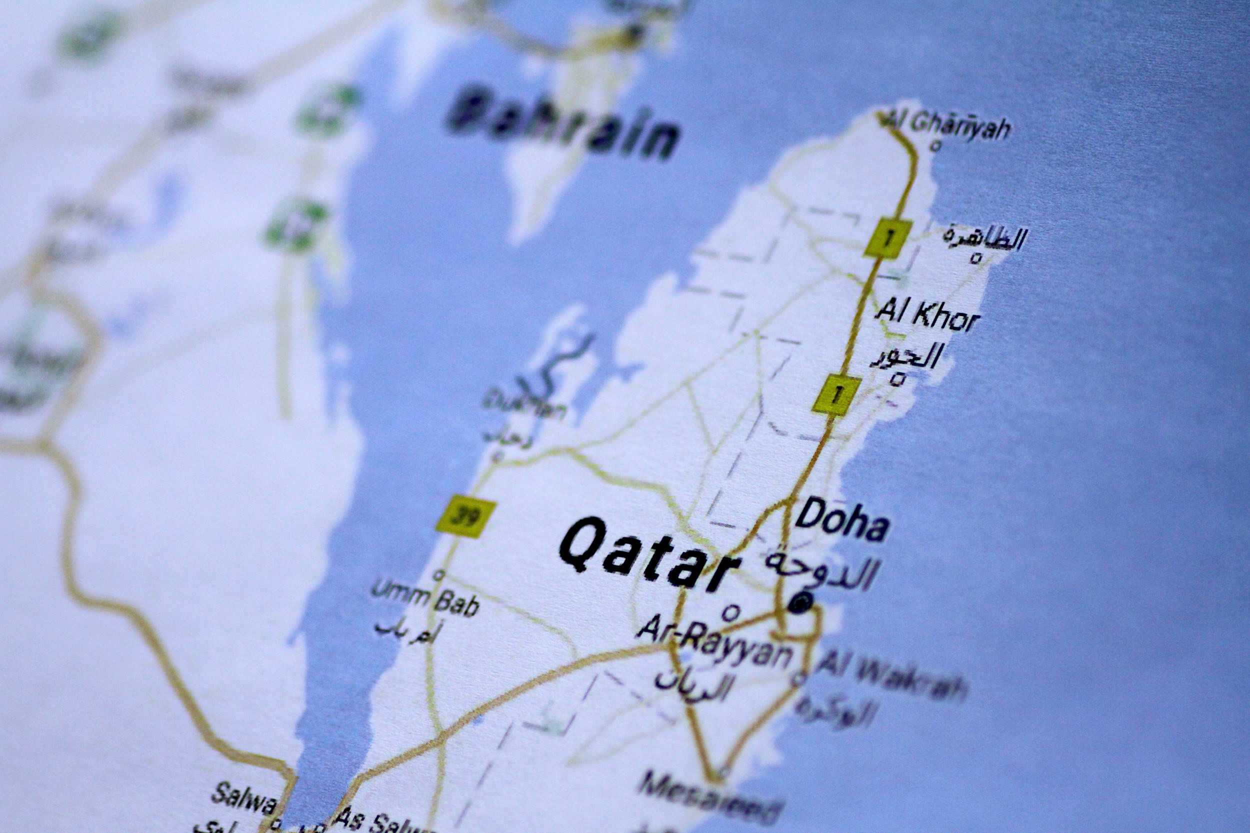 Five Arab Countries Cut Ties With Qatar For Supporting Terrorism - Location map of us embassy in qatar