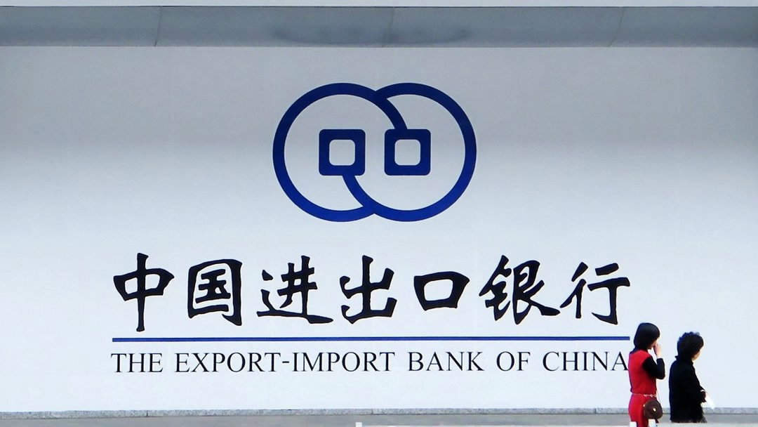 Image result for Export-Import Bank of China, photos