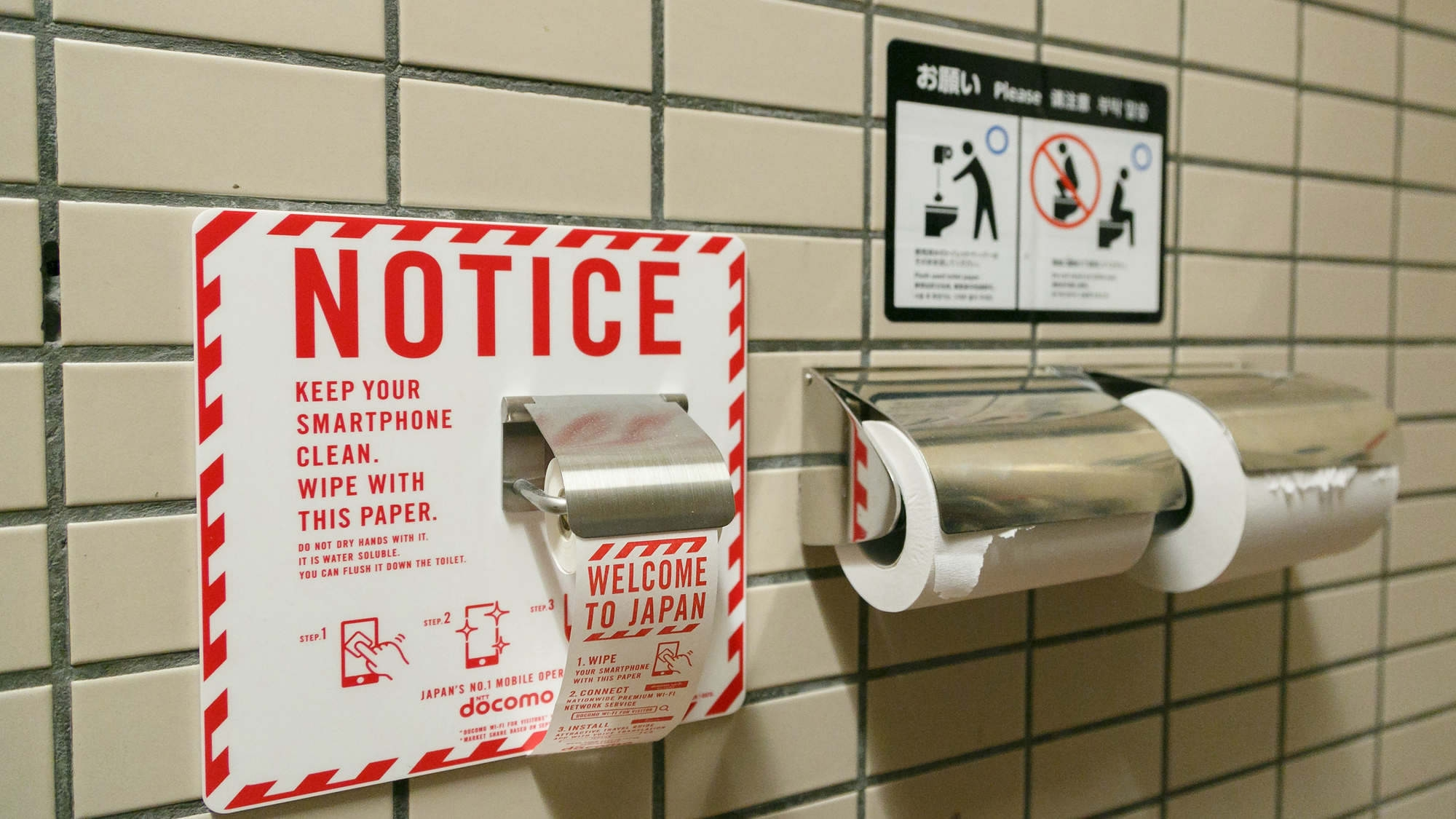 Japan introduces \'phone paper\' to airport toilets - CGTN