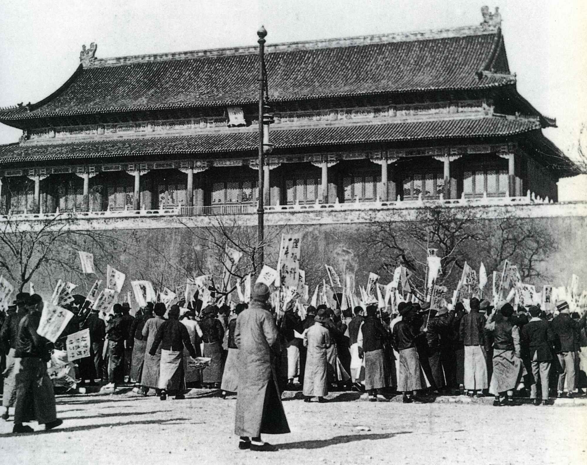 2 compare the 1911 revolution and the may fourth movement in terms of their impact on china s histor This issue of east asian history has the fourth annual morrison lecture on the new culture movement in china was delivered in the revolution of 1911.