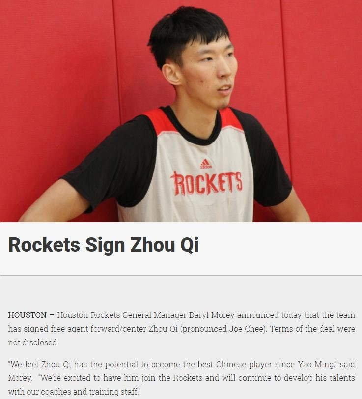 Rockets Zhou Qi Injury: Houston Rockets Officially Sign Chinese Player Zhou Qi