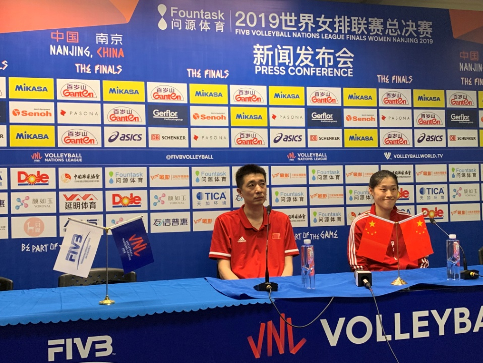 China lost to Turkey 3-1 in Volleyball Nations League Finals opener