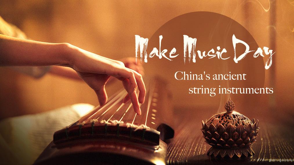 Make Music Day: China's ancient string instruments - CGTN