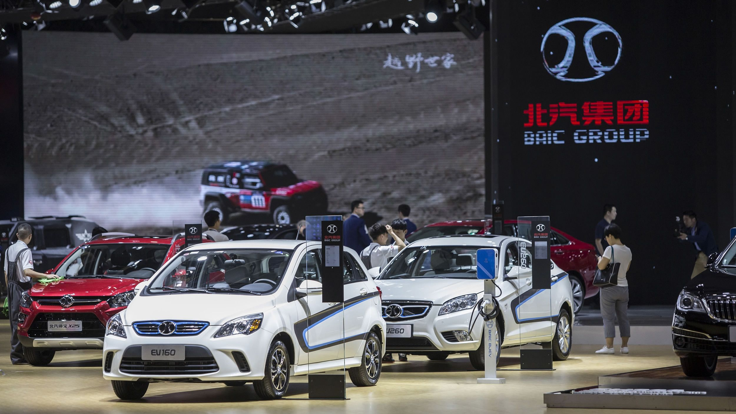 China S Baic To Export Cars From Mexico To Us And Canada In 2018 Cgtn