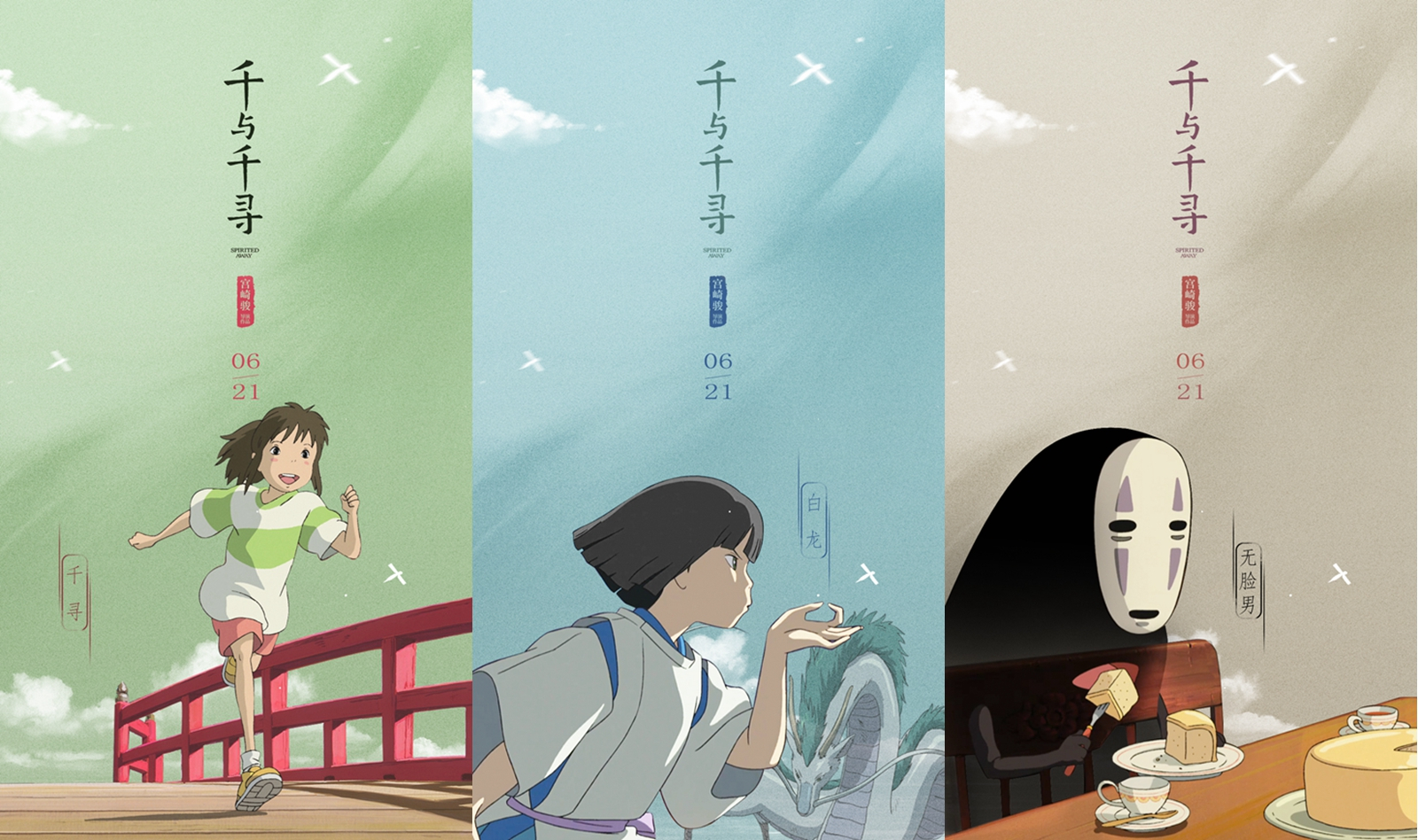 Why Does Spirited Away Have So Many Fans In China Cgtn