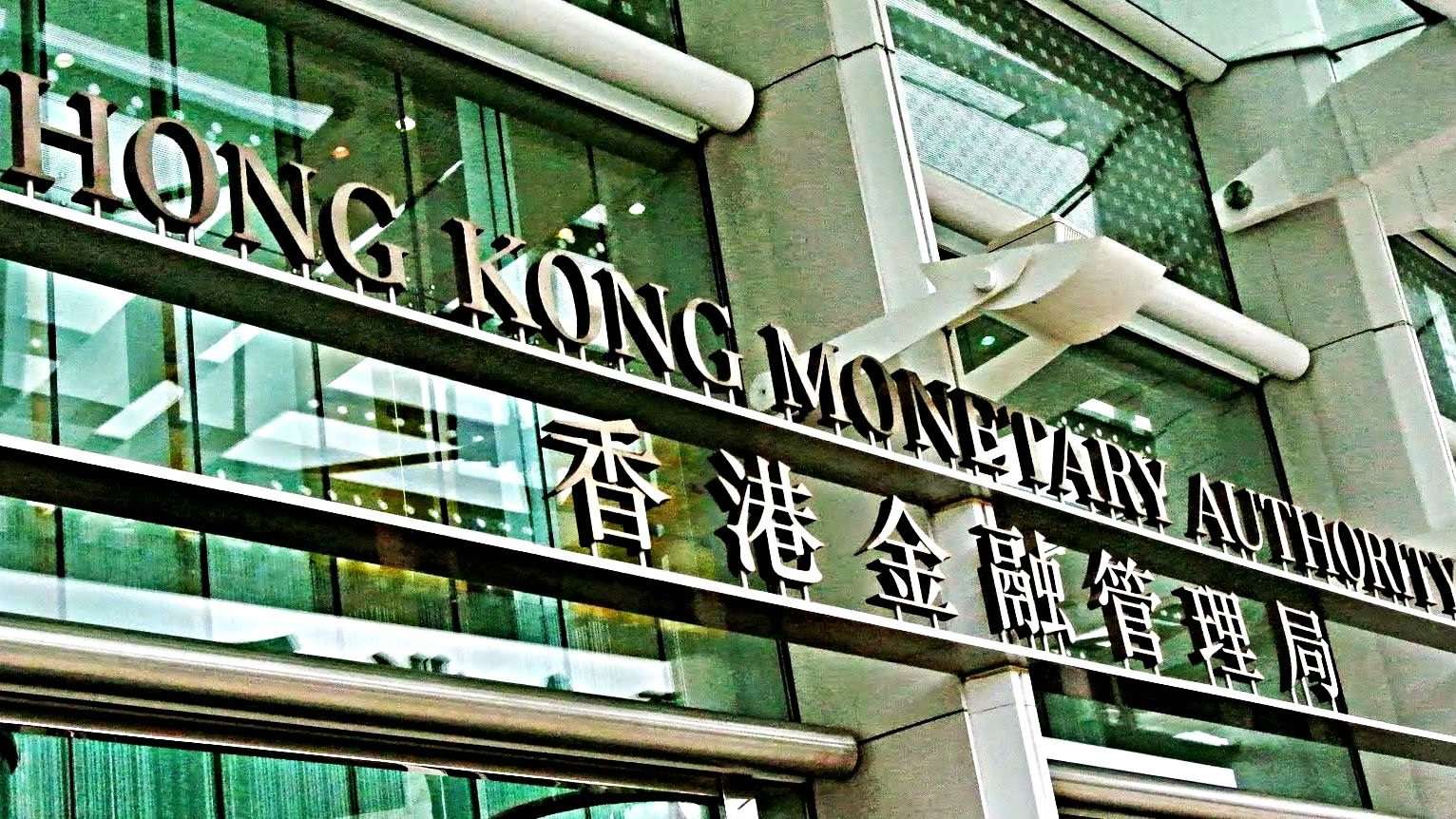 Hong Kong Monetary Authority Commits 1 Bln Usd For Investing In Emerging Markets Cgtn