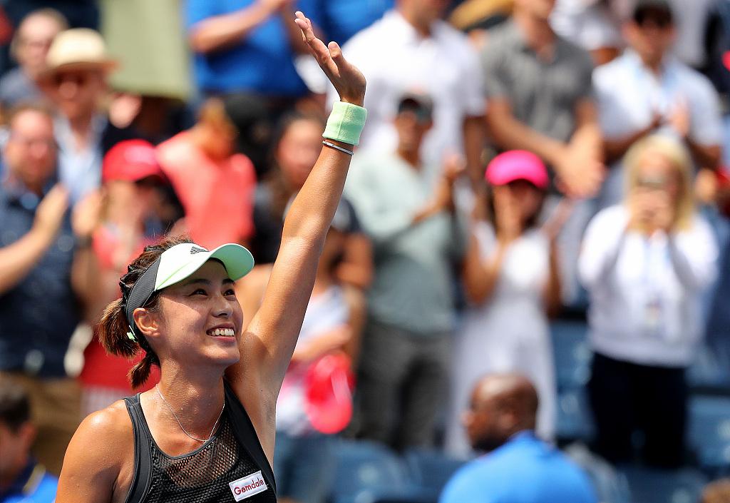 wang tennis - photo #25