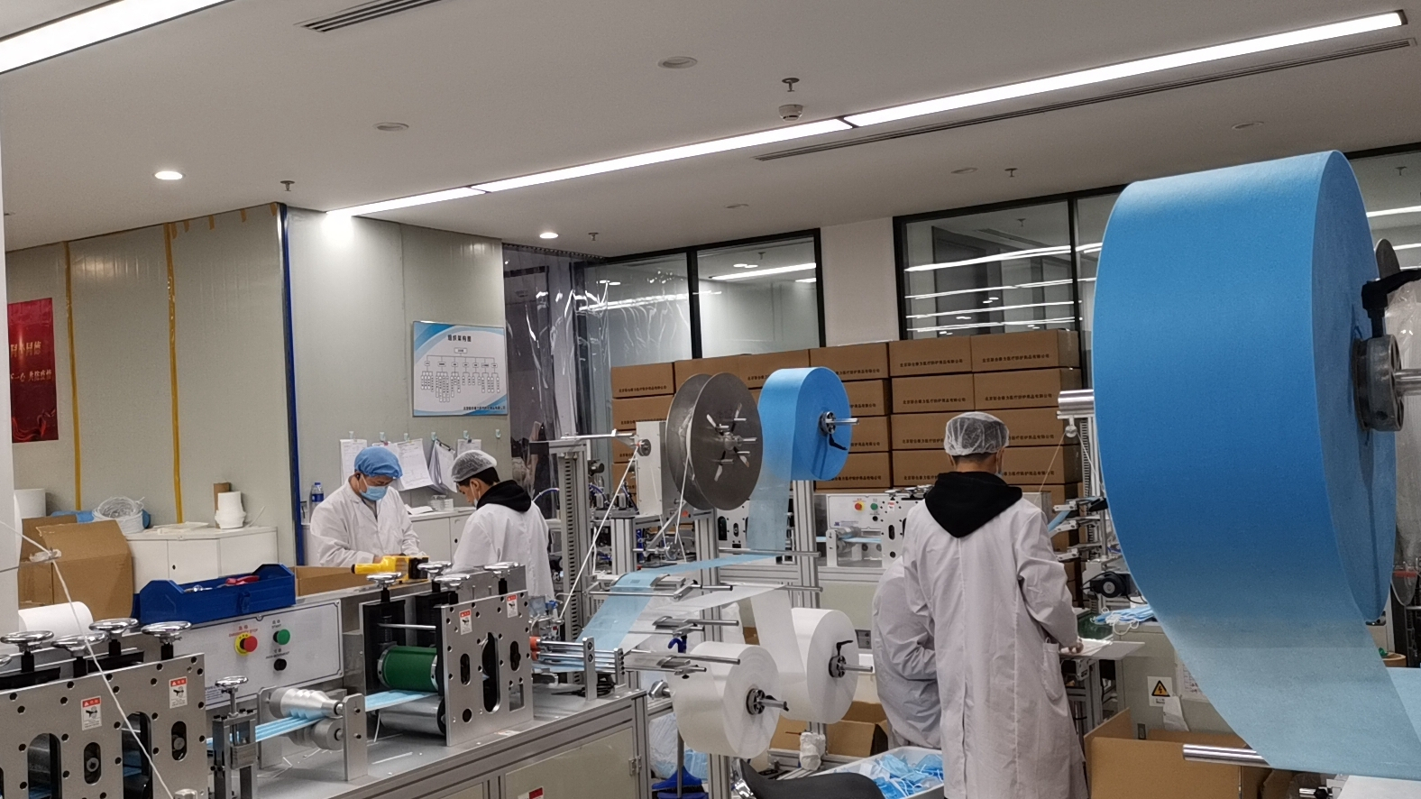 Live: A closer look at a face mask factory in Beijing - CGTN