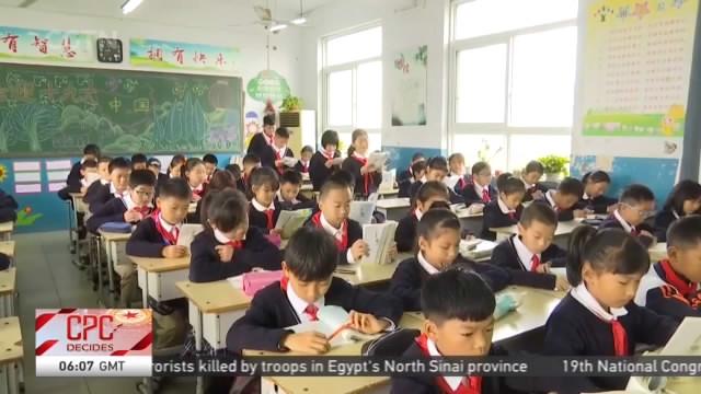 Towards Better Education: China's Henan Province rebalancing