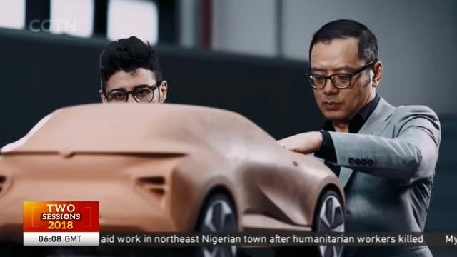 Designed In China The Rise Of Chinese Car Design Forces Cgtn